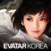 쟁탈 – 글로벌 국가전MMORPG APK