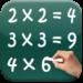 Multiplication Table Kids Math APK
