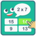 Multiplication Tables for Kids – Free Math Game APK