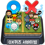 OX 퀴즈 서바이벌 100 APK
