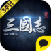 삼국지PK for Kakao APK