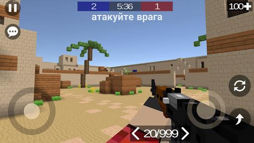 Pixel Combats 2 BETA ss 1