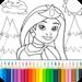 Princess Coloring Game APK