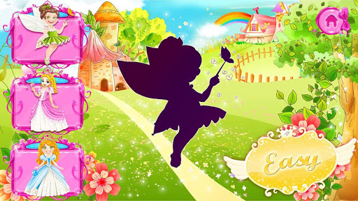 Princess puzzles for girls ss 1