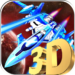 Raytheon Fighter(3D) APK