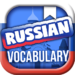 Russian Vocabulary Test – Learn Russian Words APK