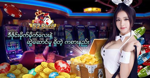 Shan Online 52 Phal ss 1