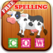 Spelling English Vocabulary APK