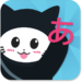 Tabekana – Japanese made easy APK