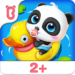 Talking Baby Panda – Kids Game APK