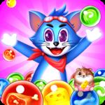 Tomcat Pop: New Bubble Shooter APK