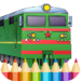 Trains Game Coloring Book APK