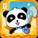 Treasure Island – Panda Games APK