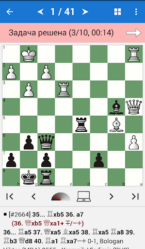 Vladimir Kramnik – Chess Champion ss 1