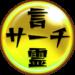 コトダマサーチ 常駐型攻略アプリ for コトダマン APK