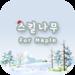 스킬나무 for Maple (메이플/스킬트리/꿀팁/SNS) APK