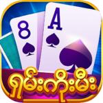 Shan Brother – Shan Koe Mee Game Online APK