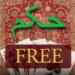 Hokm Free APK