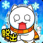 脱出ゲーム ネコと氷の城 APK