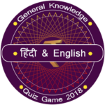 GK Quiz app (General Knowledge) APK