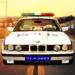 Police Simulator 2 APK