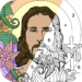 Bible Coloring – Paint by Number, Free Bible Games APK