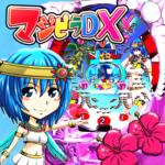 羽根物パチンコ!CRマジピラDX[無料ゲーム] APK