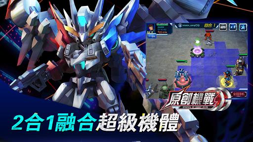 Original Robot War ss 1