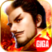 GIGA Three Kingdoms APK