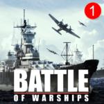 Code Triche Battle of Warships: Naval Blitz  – Ressources GRATUITS ET ILLIMITÉS (ASTUCE)