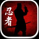Code Triche Dead Ninja Mortal Shadow  – Ressources GRATUITS ET ILLIMITÉS (ASTUCE)