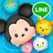 Code Triche LINE: Disney Tsum Tsum  – Ressources GRATUITS ET ILLIMITÉS (ASTUCE)