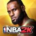 Code Triche NBA 2K Mobile Basketball  – Pièces GRATUITS ET ILLIMITÉS (ASTUCE)