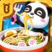 Code Triche Panda & la Cuisine chinoise  – Ressources GRATUITS ET ILLIMITÉS (ASTUCE)