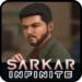 Code Triche Sarkar Infinite  – Ressources GRATUITS ET ILLIMITÉS (ASTUCE)