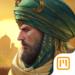 Code Triche Sultan Forces  – Ressources GRATUITS ET ILLIMITÉS (ASTUCE)