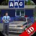Code Triche Traffic Cop Simulator 3D  – Ressources GRATUITS ET ILLIMITÉS (ASTUCE)