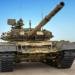 Code Triche War Machines: Free Multiplayer Tank Shooting Games  – Ressources GRATUITS ET ILLIMITÉS (ASTUCE)