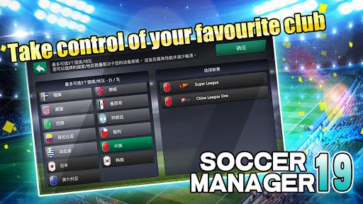 Soccer Manager 2019 – SE ss 1