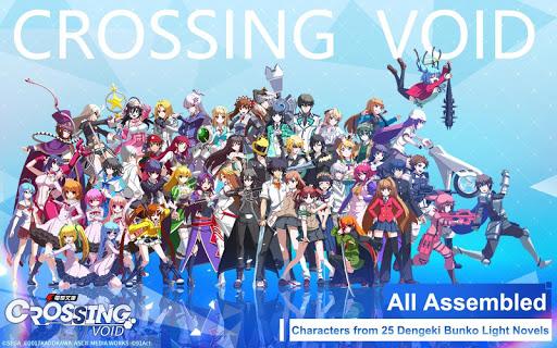 Dengeki Bunko Crossing Void ss 1