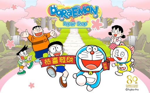 Doraemon Repair Shop Seasons ss 1