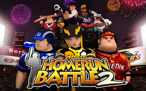 Homerun Battle 2 ss 1