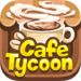 Code Triche Idle Cafe Tycoon – My Own Clicker Tap Coffee Shop  – Ressources GRATUITS ET ILLIMITÉS (ASTUCE)
