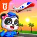 Code Triche La ville de Bébé panda: Mon rêve  – Ressources GRATUITS ET ILLIMITÉS (ASTUCE)