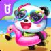 Code Triche Vacances de Baby Panda  – Ressources GRATUITS ET ILLIMITÉS (ASTUCE)