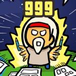 Tap Tap Cartoonist – Cartoon999 APK