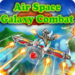 Air Space Galaxy Combat APK