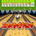 Bowling Game APK