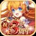 Code Triche 神姫PROJECT A  – Ressources GRATUITS ET ILLIMITÉS (ASTUCE)