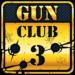 Gun Club 3: Virtual Weapon Sim APK